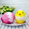 Slow Rising Yellow Chick Chicken Squishies Stress Ball Toy